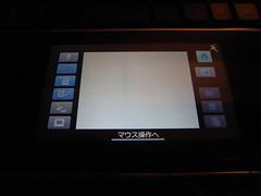 R0011767 (by akiyan.com)