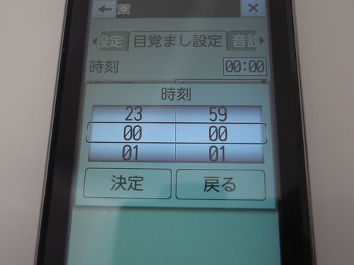 R0012887