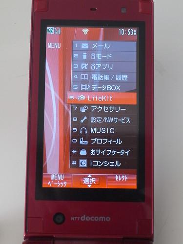 R0012953
