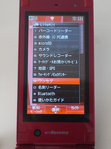 R0012954