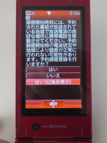 R0012965