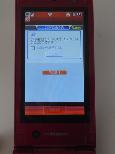 R0012968