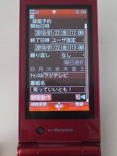 R0012961