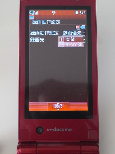R0012962