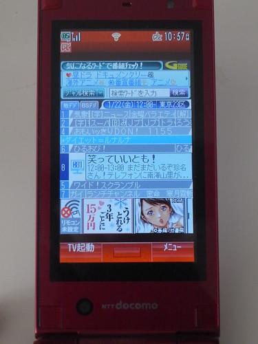 R0012969