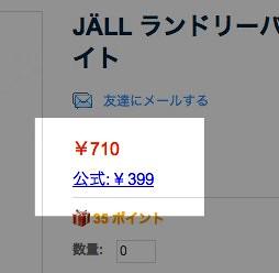 JÄLL ランドリーバッグ スタンド付, ホワイト - IKEA通販IKETCO
