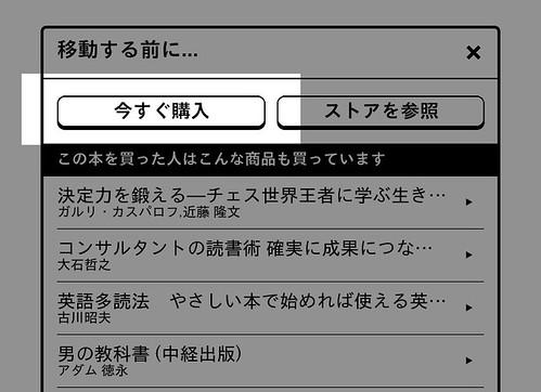 screenshot_2013_01_06T17_48_04+0900