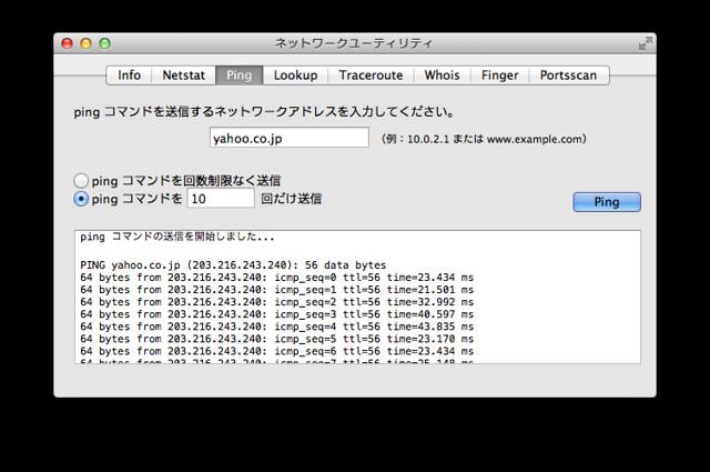 スクリーンショット 2013-03-24 9.10.02