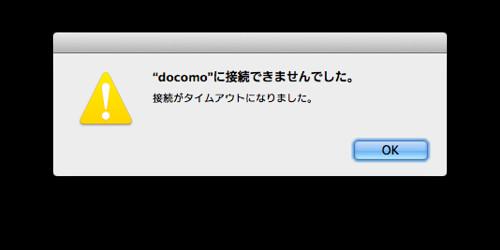 スクリーンショット 2013-03-24 10.31.57